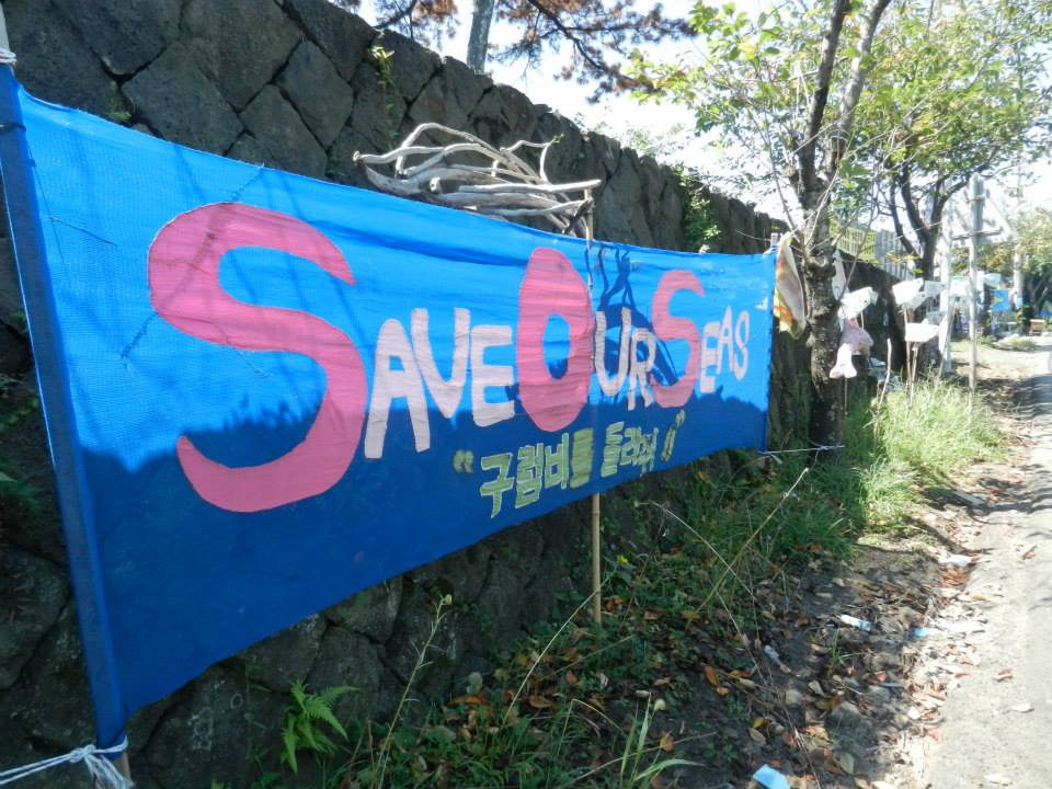 Gangjeon Naval Base protest banner