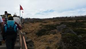 Crowds on halla mountain