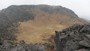 Halla Mountain Crater