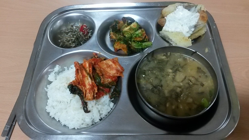 Fish lunch at my Korean Elementary School