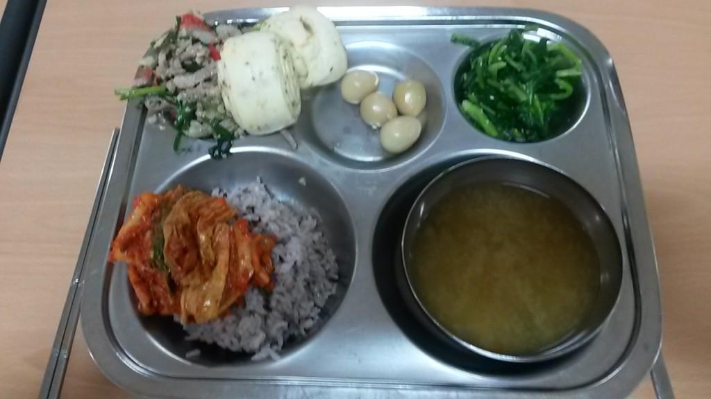 Lunch in Korea